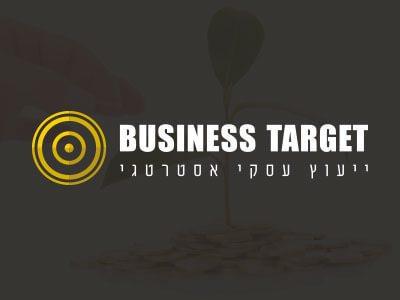מיתוג עסקי
